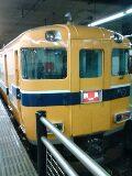 20071121-nara.jpg