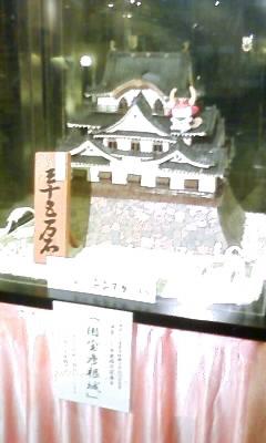 20080121-hikonezyou.jpg