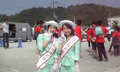 20070730-daigakuseigakku.jpg