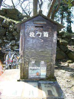 20080322-DSCF0758_ed.jpg