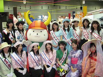 20080624-miss miss miss….JPG