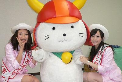 20090629-hikonyan.yuka.yonedu.jpg