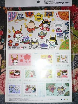 20090701-hikonyankixtute.JPG